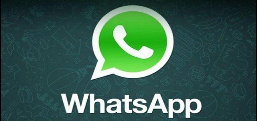 ¿Se acabo el chisme? WhatsApp ya no te dejará sacar capturas de pantalla en los chats